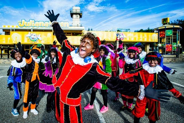 Party Piet Pablo presenteert Het Mega Sint Spektakel